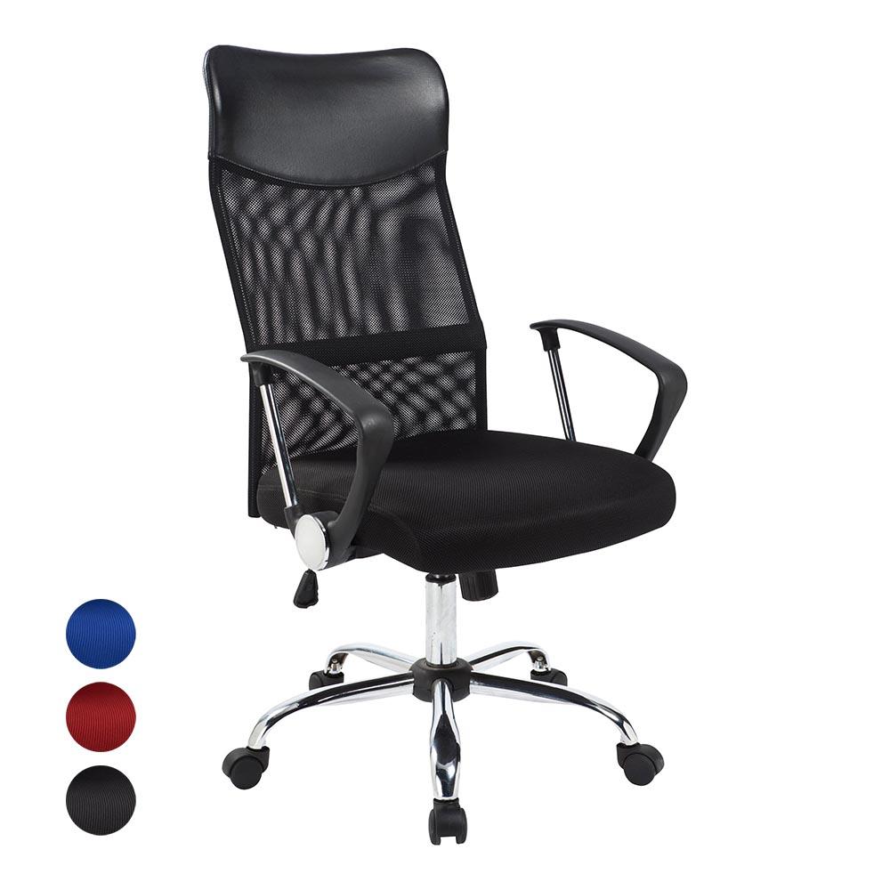szék háttámlával 3 színben